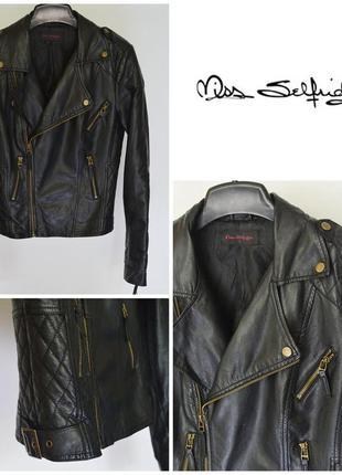 Куртка-косуха miss selfridge