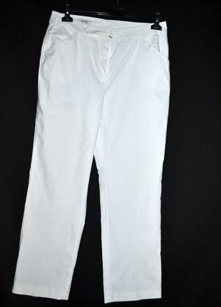 Шикарные летние брюки, белого цвета!