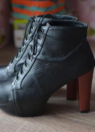 Ботильоны, ботинки в стиле jeffrey campbell