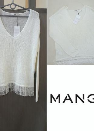 Пуловер с бахромой  mango