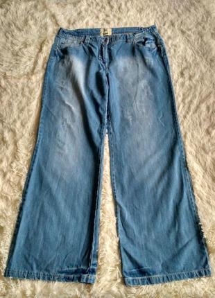 Стильные прямые джинсы 16 р