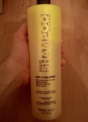 Шампунь imperity для сухих окрашенных волос, 1 литр.