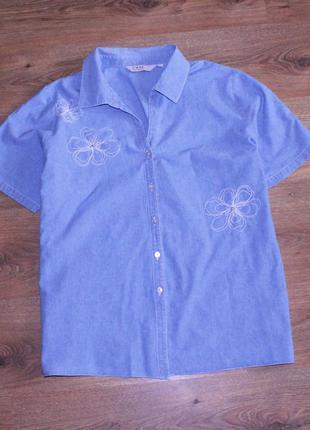 Классическая рубашка с коротким рукавом