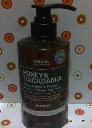 Корейский шампунь kundal perfume shampoo
