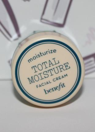 Крем для лица benefit total moisture facial cream