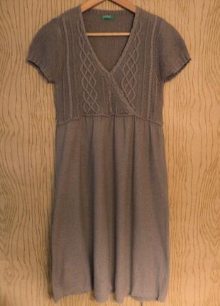 Платье с коротким рукавом миди до колена вязаное летнее сарафан тауп серое бежевое коричневое кофе