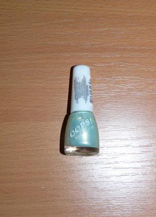 Лак для ногтей oops! мятного цвета
