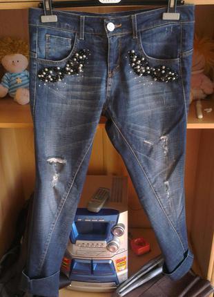 Стильные джинсы justor