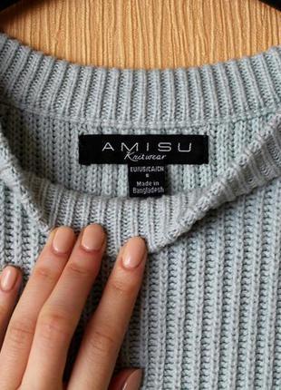Свитер кардиган пуловер кофта