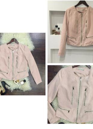 Крутая нежно розовая / нюдовая /пудровая куртка /косуха / под замш / бархатная на ощупь /очень красы