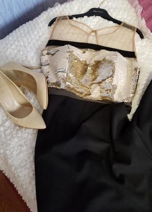 Випускне або вечірнє плаття