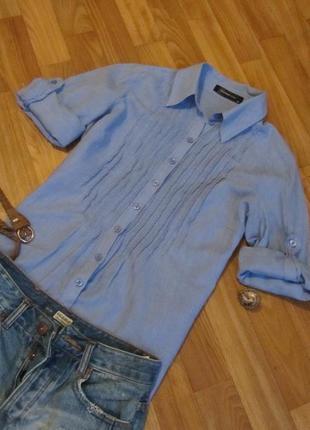 Синяя крутая рубашка hallhuber
