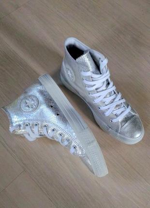 Кеды converse серебро кожа оригинал