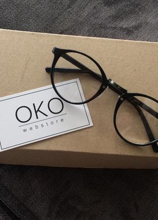 Имиджевые очки нулевки