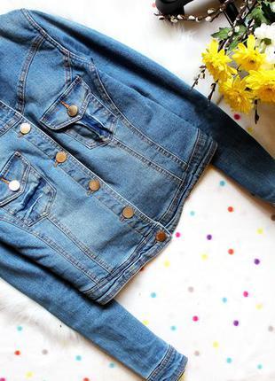 Меховая джинсовая куртка джейн норман