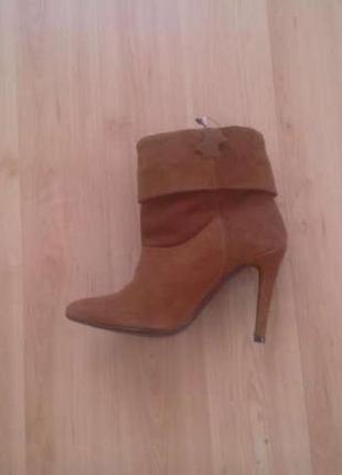Ультрамодные ботиночки