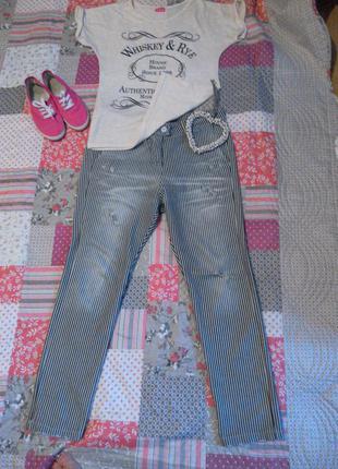 Супер джинсы!!!