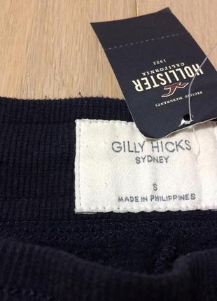 Штаны на флиссе hollister/gilly hicks