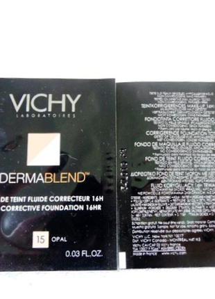 Пробники тонального корректирующего флюида vichy dermablend тон 15