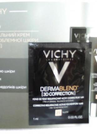Пробник dermablend 3d correction тон 25 телесный