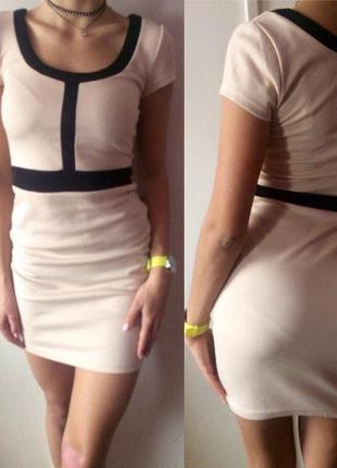 Супер платье бежевого цвета