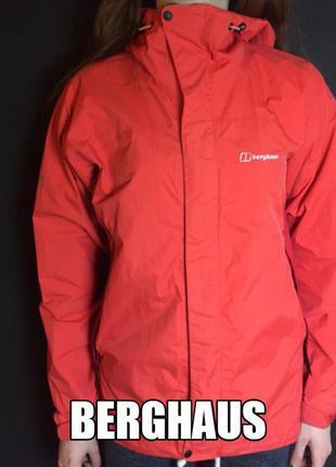 Куртка , ветровка , весенняя berghaus