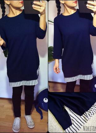 Туника/платье темно синее белый черный • atmosphere