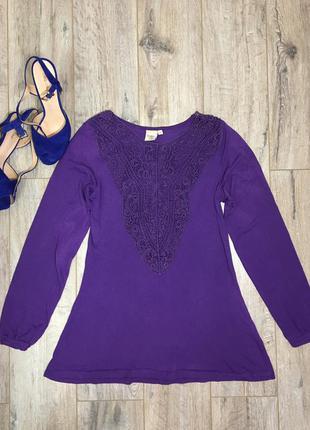 Фиолетовая кофточка