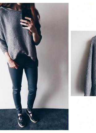 Серебряный свитерок