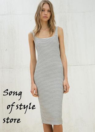 Bershka  трикотажное платье в полоску