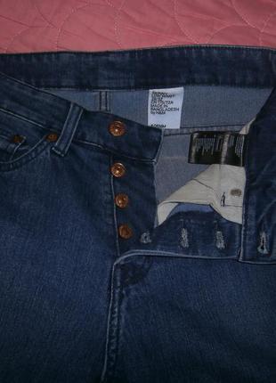 Скинни h&m,с завышенной талией.от-70см,об-84см.стрейч.в подарок рубашка zara.