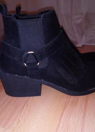 Ботинки/челси замшевые atmosphere