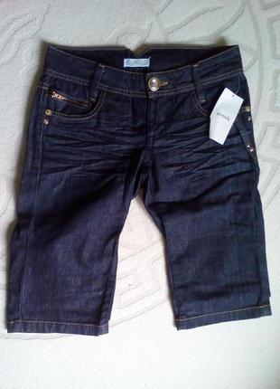 Шорты джинсовые синие с золотистой строчкой
