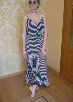Акция!!! супер классный длинный сарафан платье в полоску