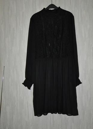 Бомбезна сукня