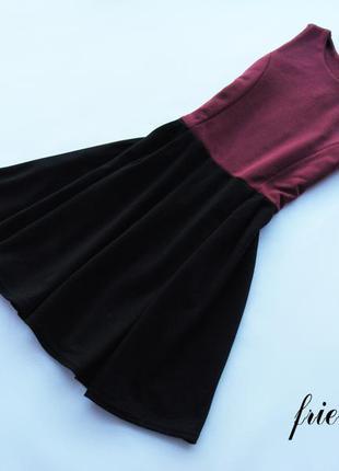 Красивое двухцвнтное черное бордовое бордо платье юбка солнце miso