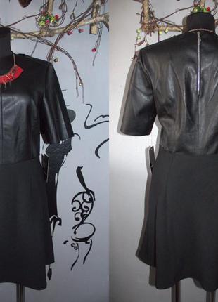Модное платье трапеция reserved