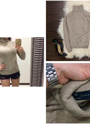 Легкий бежевый нюдовый свитер гольф /водолазка / zara  натуральная приятная к телу ткань /котон /кра