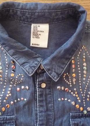 Супер джинсовая рубашка как новая