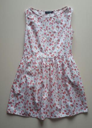 Милое платье и много вещей