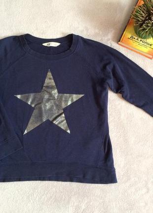Свитшот h&m со звездой