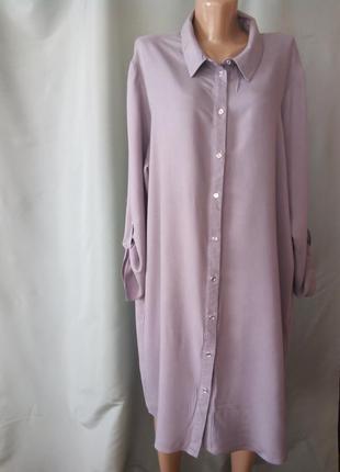 Актуальная рубашка платье