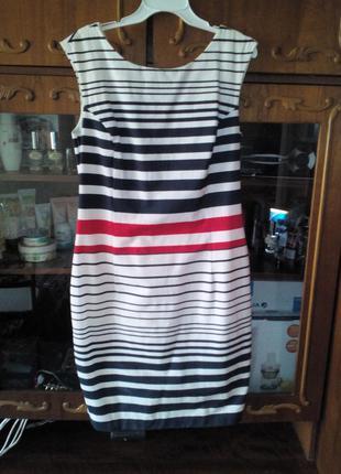 Платье в морском стиле reserved