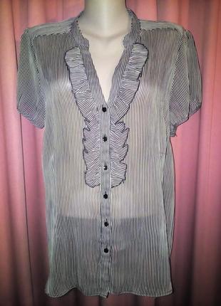 Шифоновая блуза в полоску
