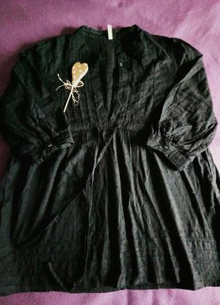 Блузка в стиле бохо, denim