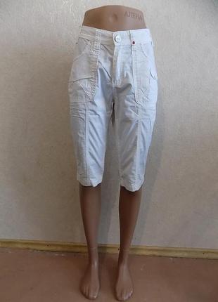 Бриджи капри шорты ниже колен коттоновые белые фирменные suzy-q размер 46