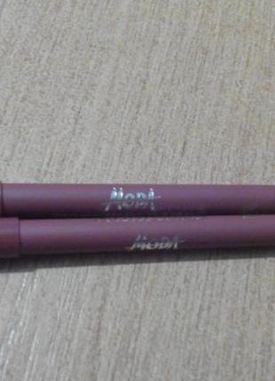 Олівець для губ moda