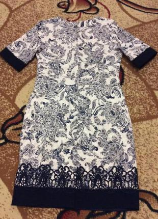Плаття defile lux