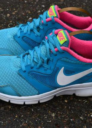 Nike flex expirience rn 3