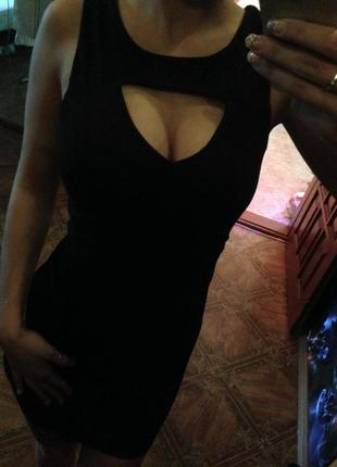 Платье с декольте tally weijl